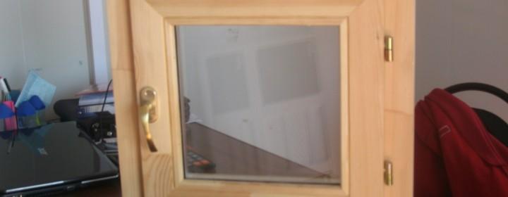 Деревянные двери и окна